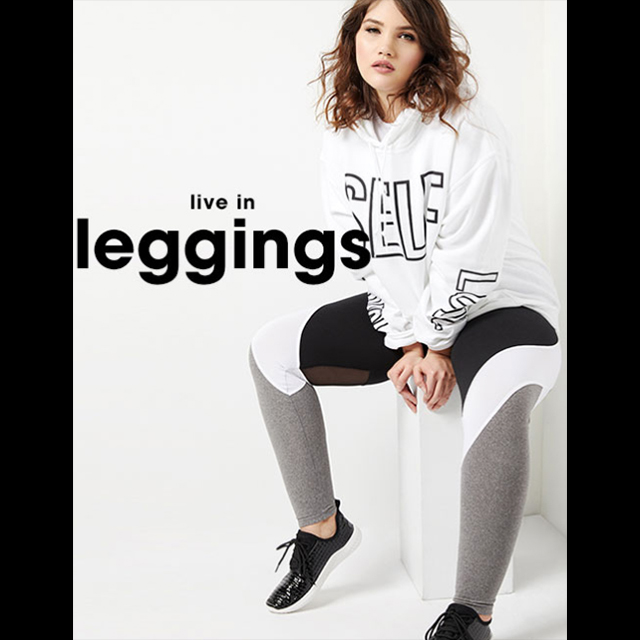 Leggings - BOGO $5