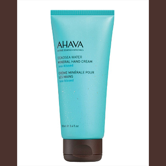 Ahava Bath - Buy 1 Get 1 40% Off