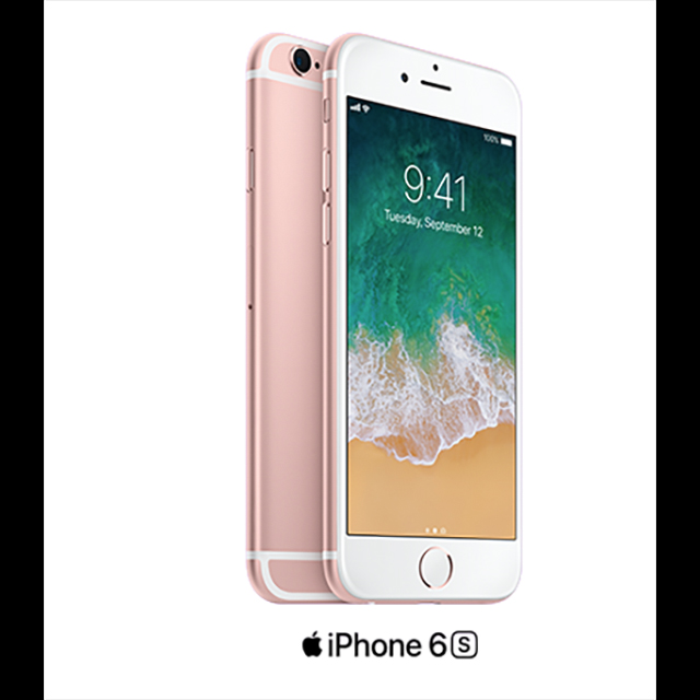 Get the iPhone 6s for as low as $49