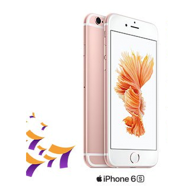 iPhone 6s On Us.