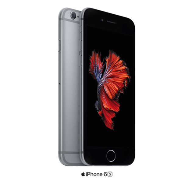 Save over $190 on iPhone 6s