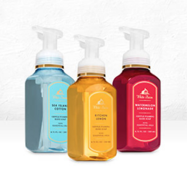 Hand Soaps 4/$20 or 6/$26