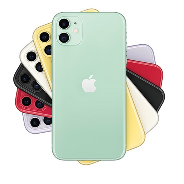 Get the amazing iPhone 11 on us