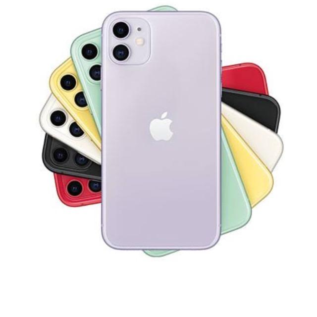 iPhone 11 $15/mo.