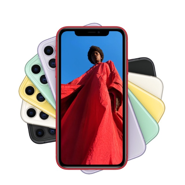 Share the brilliant iPhone 11 on us